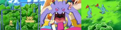 Pokémon - Temporada 9 - Corto 1: Las Aventuras De Pikachu En La Isla (Subtitulado)