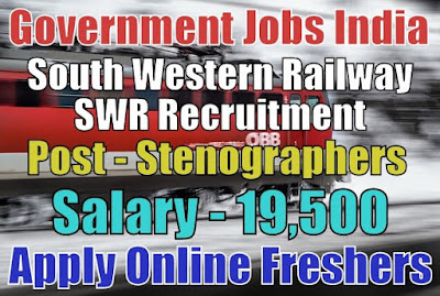 Railway SWR Recruitment 2019