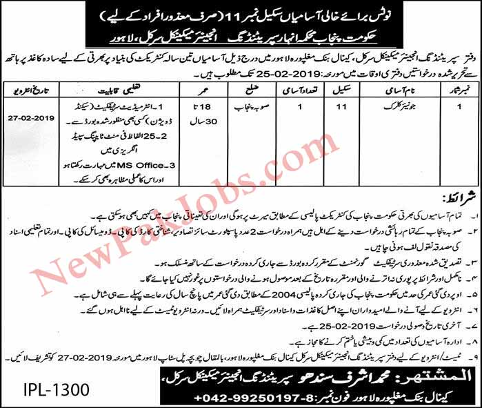 Junior Clerk Jobs