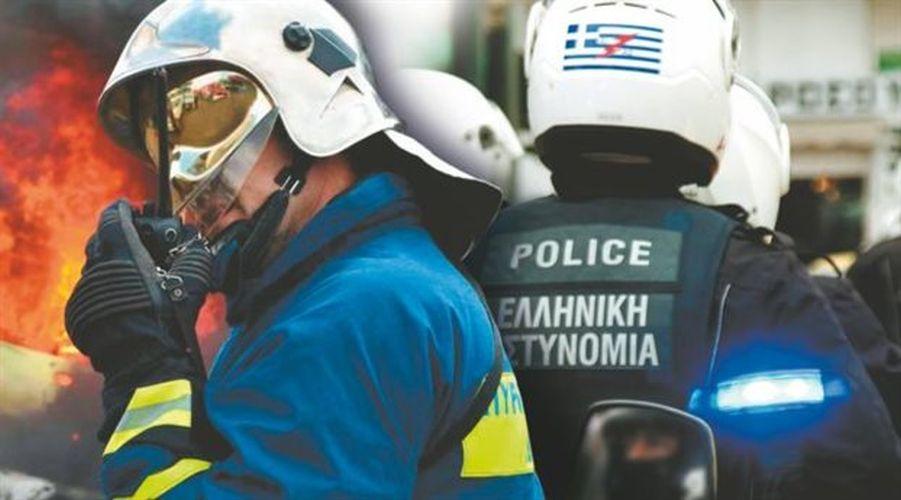 """Αποτέλεσμα εικόνας για Εθνικός Μηχανισμός Διερεύνησης Περιστατικών Αυθαιρεσίας"""""""