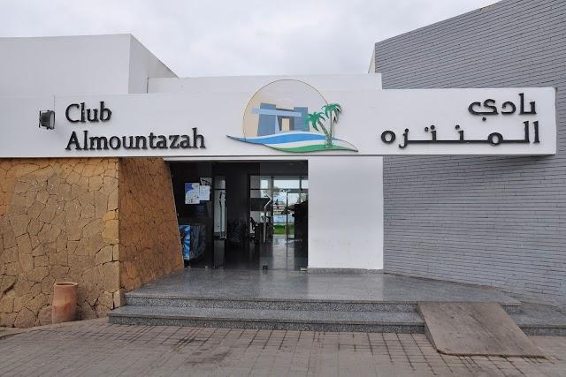 المنتزه،مقهى مرجانة: مرافق تابعة للبلدية لا يؤدي أصحابها ثمن كراءها