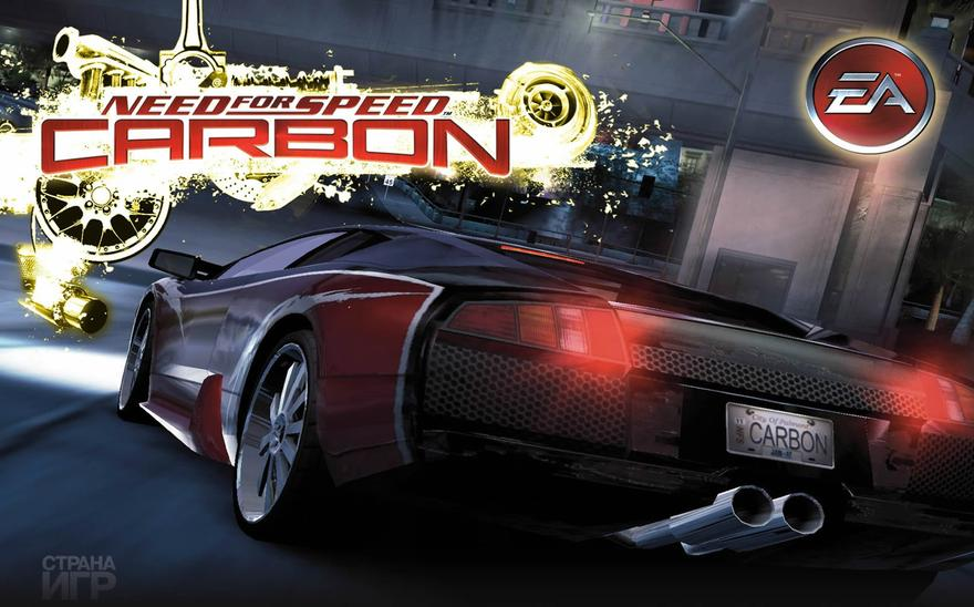 Need for Speed Carbon Collectors Edition - Razor1911