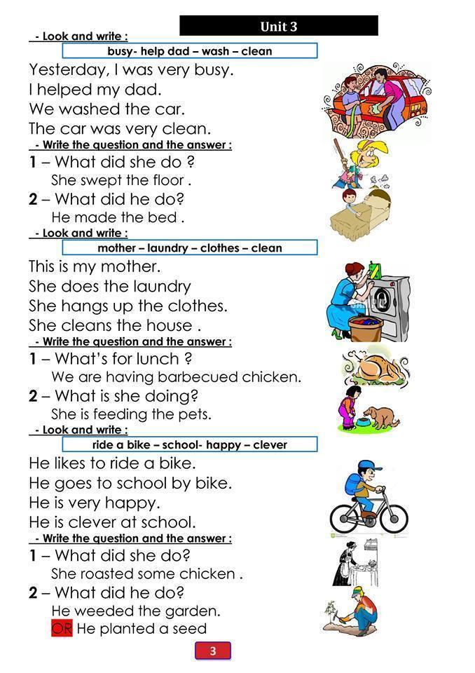 بالصور .. شرح سؤال (البراجراف) للصف الرابع والخامس والسادس الابتدائى  3