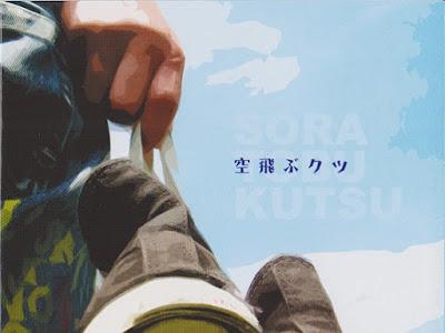 nano.RIPE – Sora Tobu Kutsu