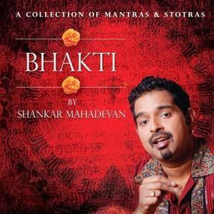 Shankar Mahadevan, Hanuman Chalisa Shankar Mahadevan , Shankar Mahadevan Hanuman Chalisa