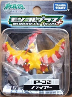 Moltres  figure Takara Tomy Monster  Collection MC Plus series