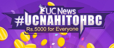 UC News Rs. 5000 Signup Offer