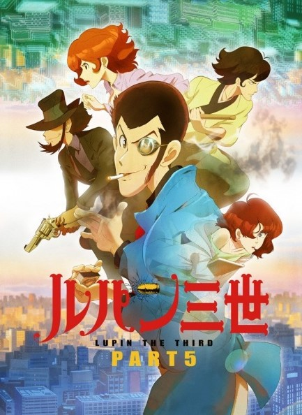 Lupin III: Part V – Online
