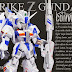 "FW Gundam Converge ""Strike"" Z Gundam Custom Build"