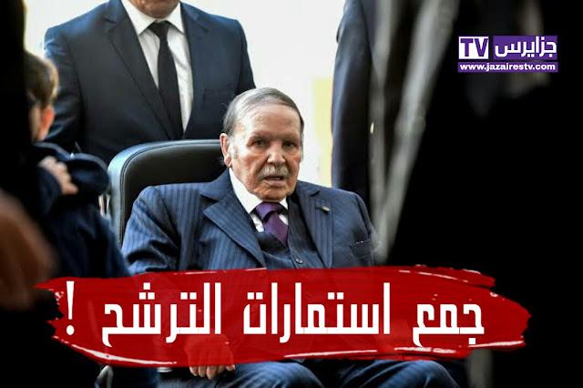 الافلان و التحالف الرئاسي يجمعون التوقعات لترشح الرئيس لعهدة خامسة !