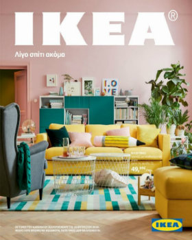 KATALOGOS IKEA