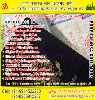 Foreign Visa Refused Visa Solutions ludhiana punjab india