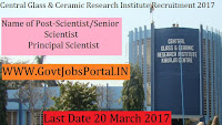 Central Glass & Ceramic Research Institute Recruitment 2017 –Scientist/ Senior Scientist & Principal Scientist/ Senior Principal Scientist