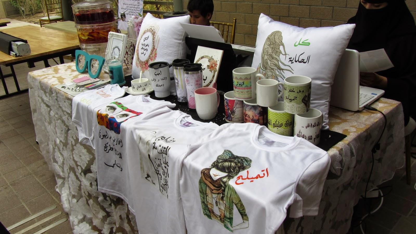 Mathaq Taste of Art and Food Al-Khobar Saudi Arabia designer blog