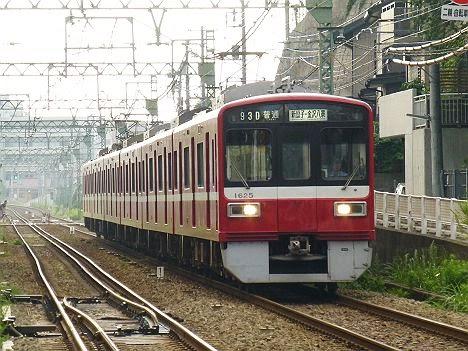 京浜急行電鉄 普通 新逗子⇔金沢八景行き 1500形