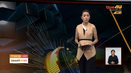 Frekuensi siaran True4u Thailand di satelit Thaicom 5 Terbaru