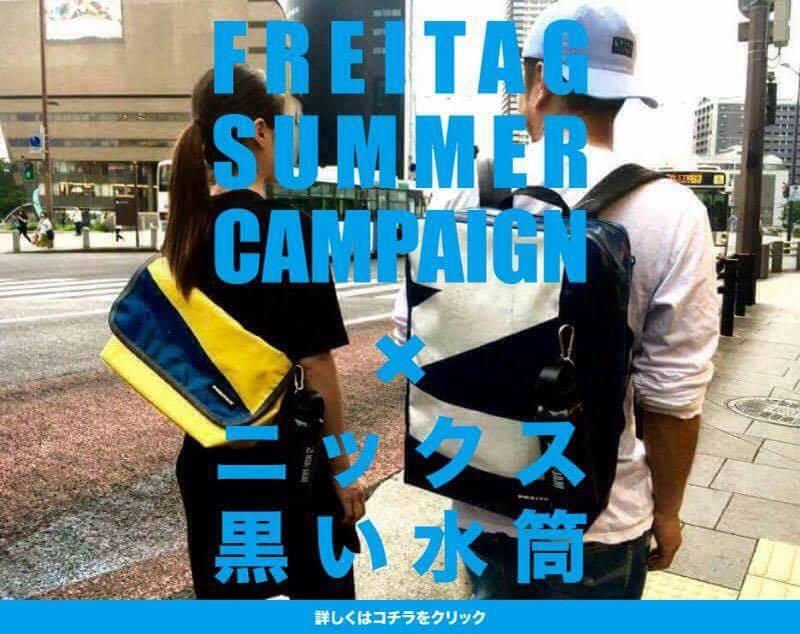 http://nix-c.blogspot.jp/2016/07/blog-post.html