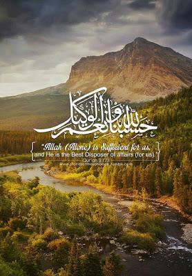 Wama Indallahi Khoir : indallahi, khoir, Indallahi, Khoir, Islamic, Quotes