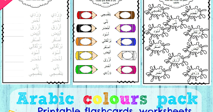 a muslim homeschool arabic colours worksheets and craft activity. Black Bedroom Furniture Sets. Home Design Ideas