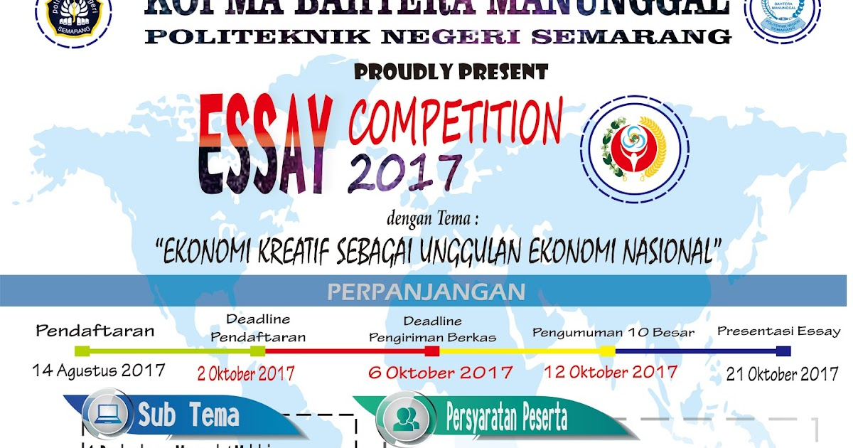 lomba composition 2014