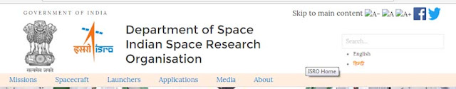 Indian Space Research Organisation (ISRO) Scientist / Engineer Exam Result 2018