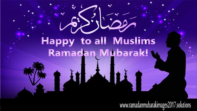 Happy-Ramadan-Images-2017
