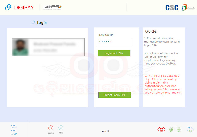 DiGiPay v2.0 (2017) - Download Updated Version For CSC - Digital India AEPS Software, software for Microsoft Windows based on principles of AEPS or Aadhaar Enabled Payment System, which is developed by CSC e-Governance under Ministry of Electronics and Information Technology, CSC has released new version of DigiPay today. Now, you can download and update your existing Digipay to v2.0. digipay download , digipay update file , new digipay version , digi pay , digipay latest version , digipay setup, version 2.0, odisha digipay install and register, jana seba kendra digipay software android download