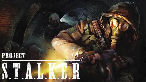 Stalker: Shadow of Chernobyl  Project Stalker v1 7 5 APK - All 2 You