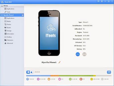 صورة من داخل البرنامج اثناء اتصال جهاز ايفون 3 بالبرنامج