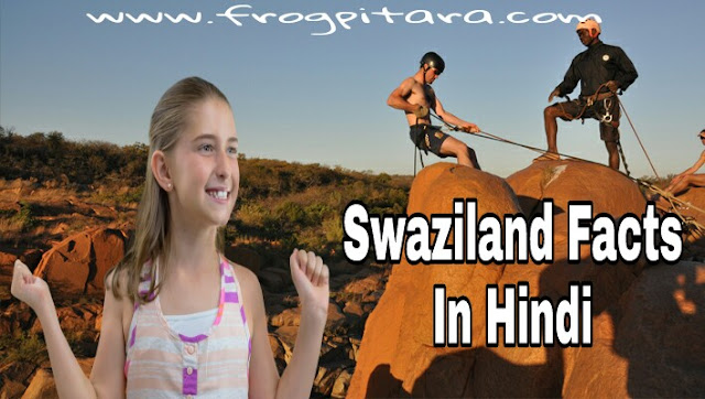 amazing fun facts about swaziland