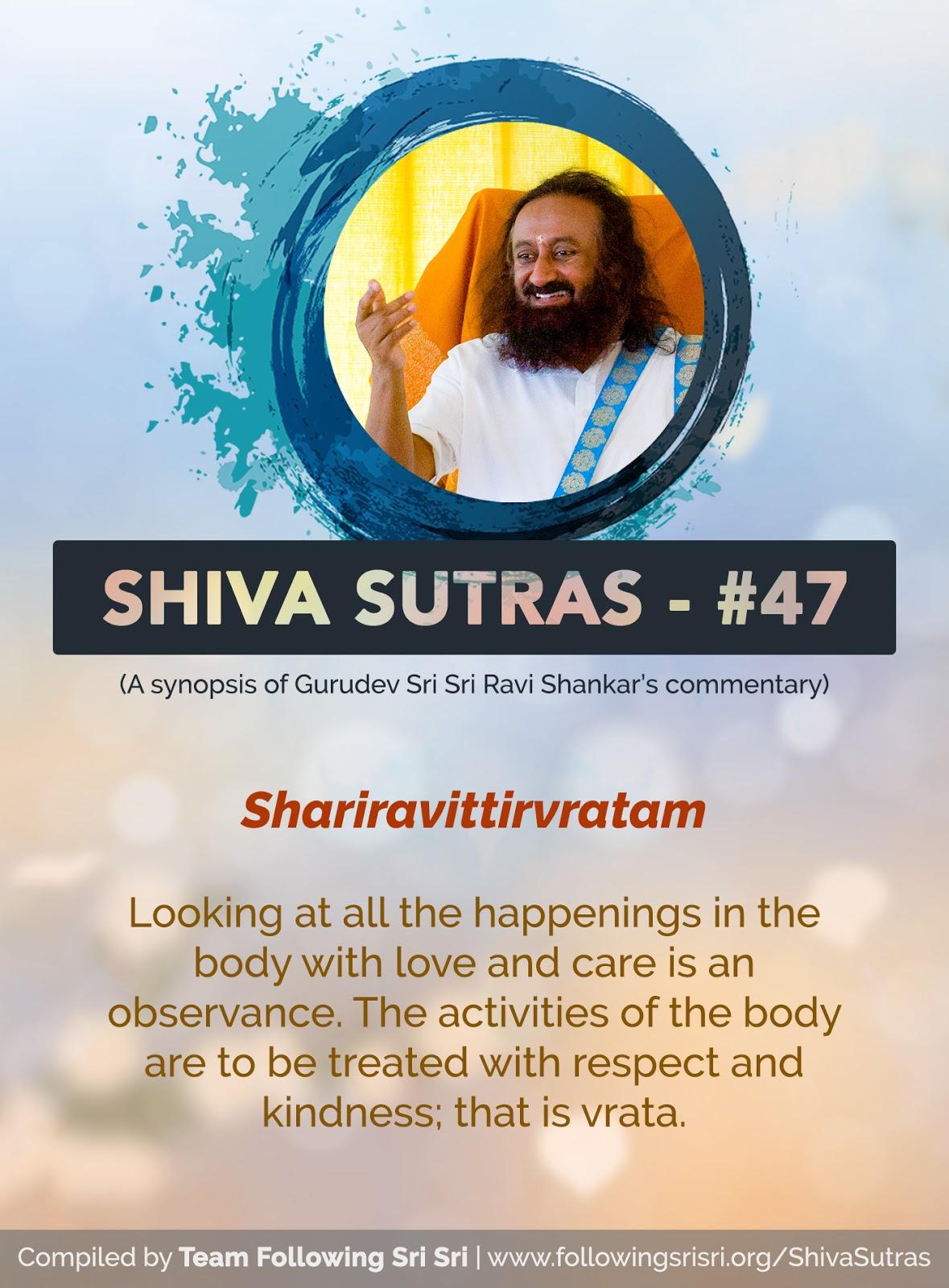 Shiva Sutras - Sutra 47