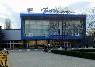 Миргород. Курортний палац культури