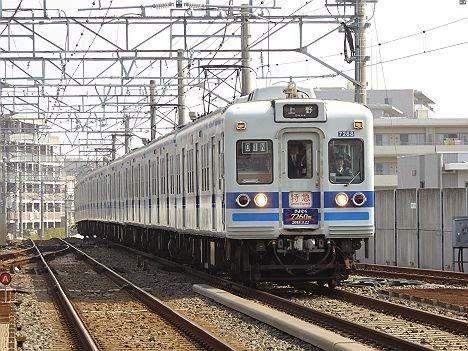 京成電鉄 北総鉄道直通 特急 上野行き・印西牧の原行き 7260形(さよなら運転)