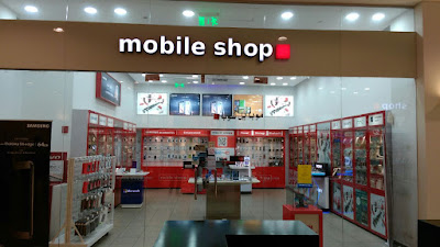 Ofertas móviles 24 enero 2017
