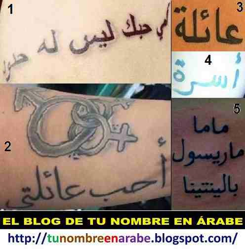 Familia en Arabe tattoos