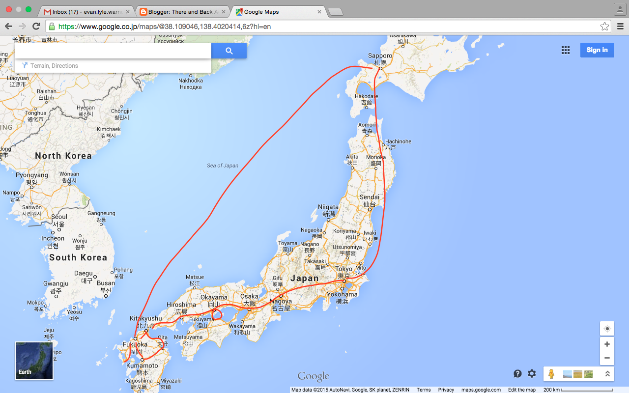 Kokura Japan Map.おつかれさまでした Japan There And Back Again A Bristol Fellow Tale
