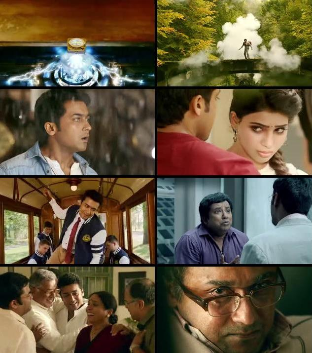 24 (2016) Tamil HDRip XviD