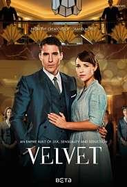 serie Velvet temporada 3 online
