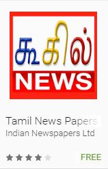 Free Online Newspapers And MagazinesNews World News Daily Today Local Headlines National