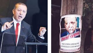 «Βράζει» όλη η Θράκη για τον Ερντογάν!