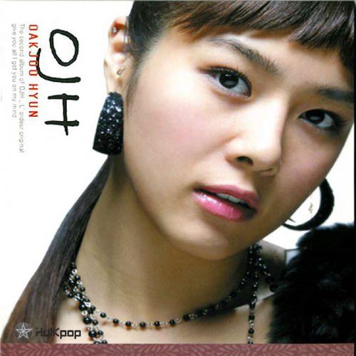 Ock Joo Hyun – Vol.2 L` Ordeur Original