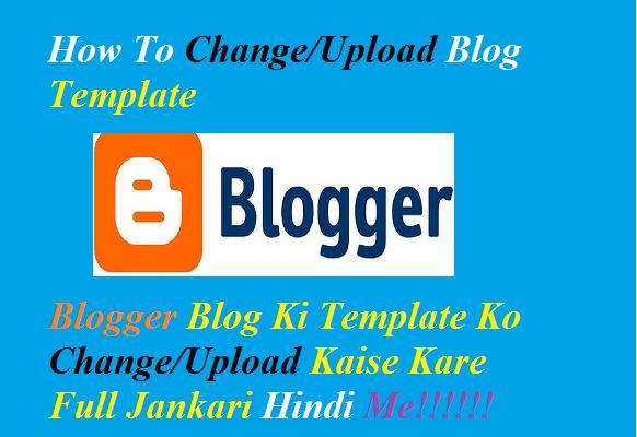 Blogger Blog Ki Template Ko Change/Upload Kaise Kare Full Jankari Hindi Me