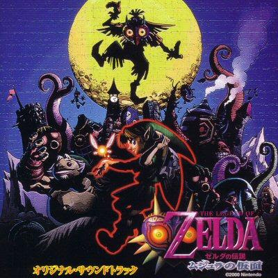 The Legend of Zelds Majora's Mask For PC