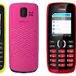 Nokia 111 (RM-810_03.07) latest Firmware flash file free download Software version: 03.07