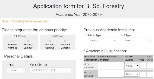 IOF B.Sc Forestry Entrance Exam Online Form-- 1st half