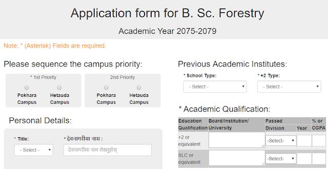 IOF B.Sc Forestry Entrance Exam Online Form-- 1st half