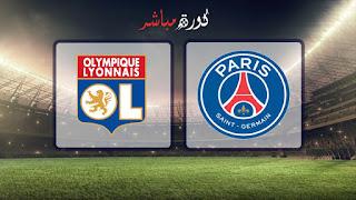 مشاهدة مباراة ليون وباريس سان جيرمان بث مباشر 03-02-2019 الدوري الفرنسي