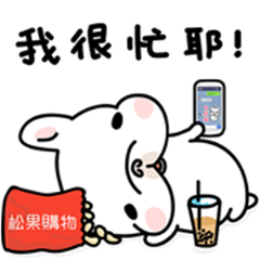 Pcone × White Bubble Bulldog Stickers
