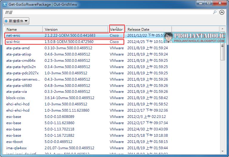 客製化vSphere 5 安裝映像檔@ :: 隨意窩Xuite日誌