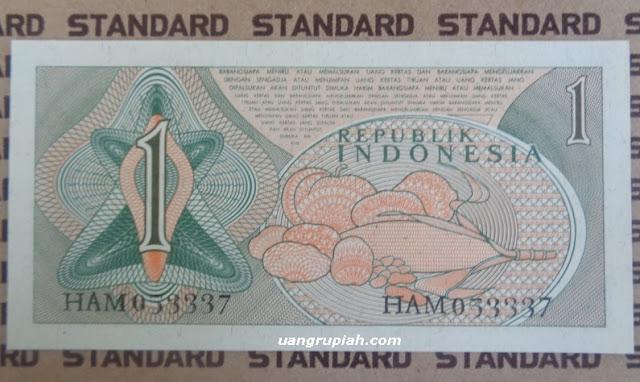 Bagian belakang uang 1 rupiah tahun emisi 1961